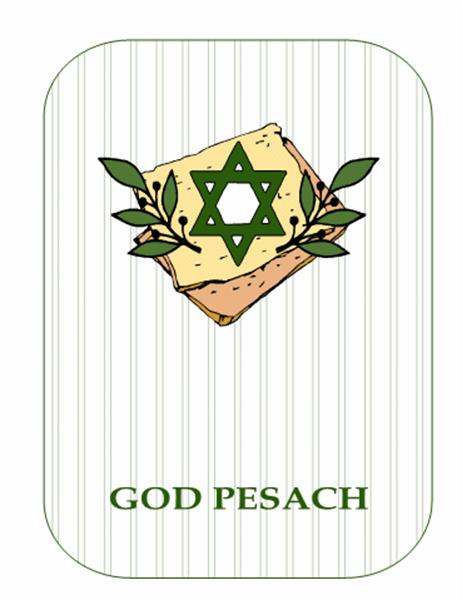 Passover-kort (jødisk påskefest) (med David-stjernen)