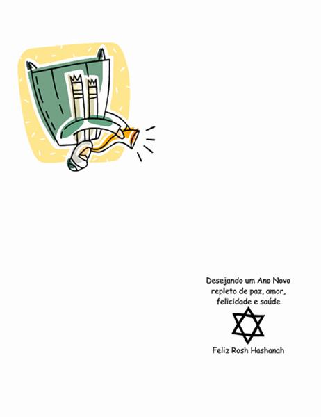 Cartão de Rosh Hashanah (com shofar)
