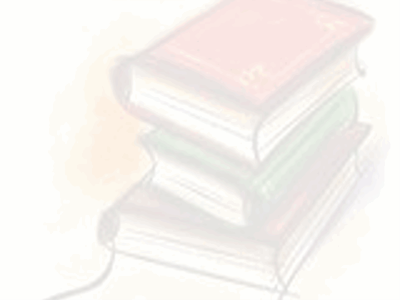 Livros de fundo