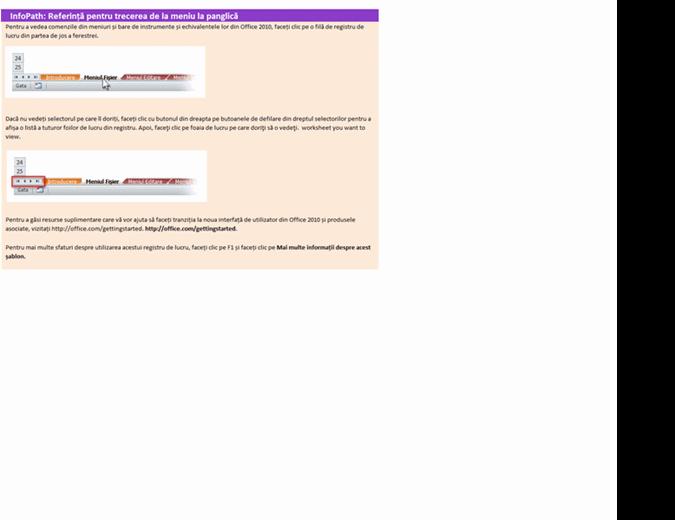 InfoPath 2010: Registre de lucru de referință pentru trecerea de la meniuri la panglică