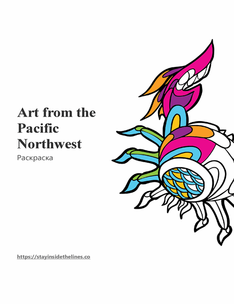 Раскраска Art from the Pacific Northwest
