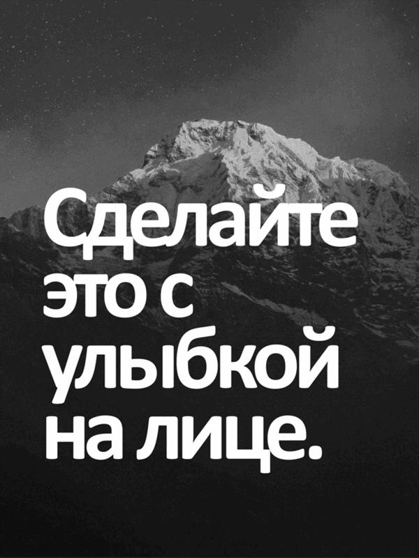 Черно-белые плакаты