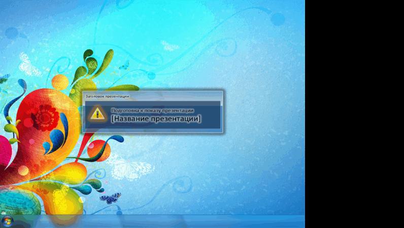 Шаблон в стиле Windows 7