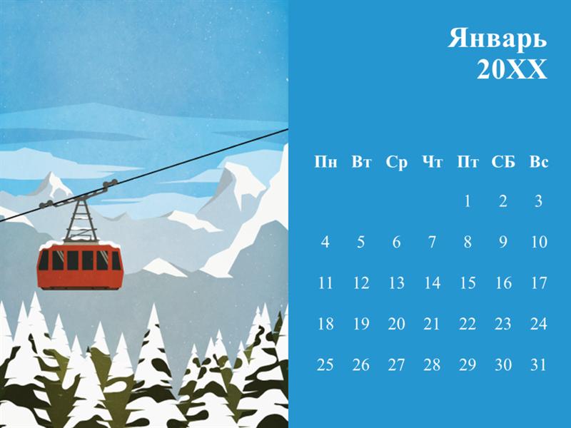 Помесячный календарь с изображениями природы