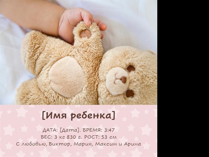 Классический фотоальбом новорожденного