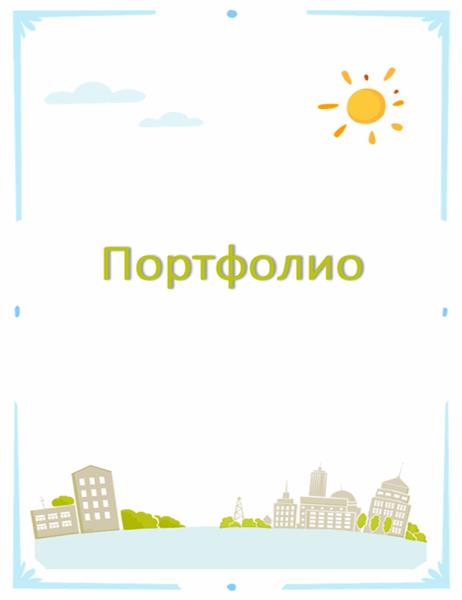 """Портфолио учащегося - тема """"Город"""""""