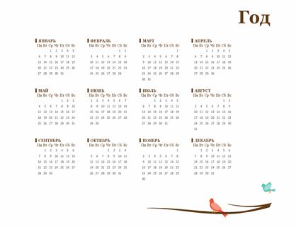 Календарь на год (пн–вс) с изображением птиц