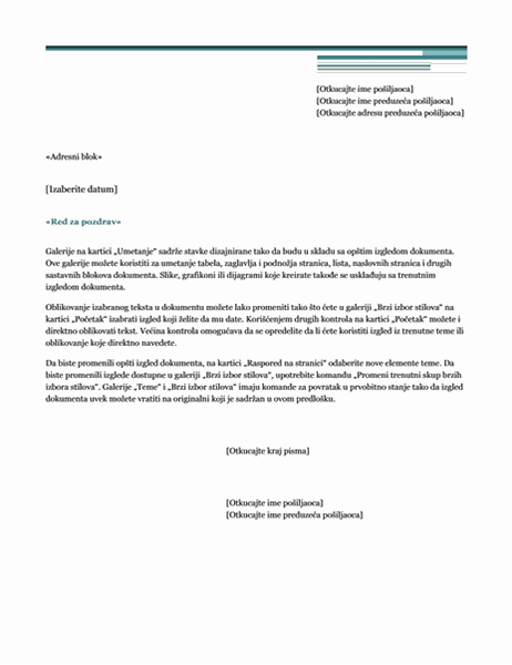 Pismo za objedinjavanje pošte (urbana tema)