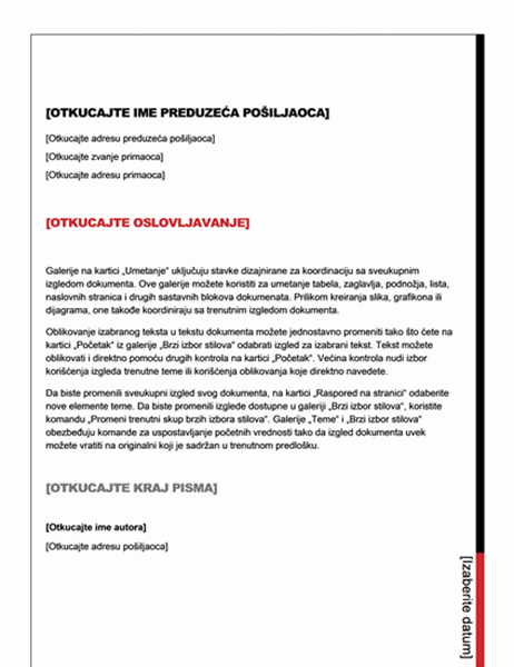 Pismo (Essential dizajn)