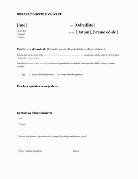 Obrazac dozvole za izlet (srednja škola)