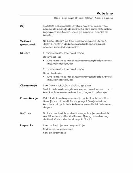 Funkcionalni rezime (Minimalistički dizajn)