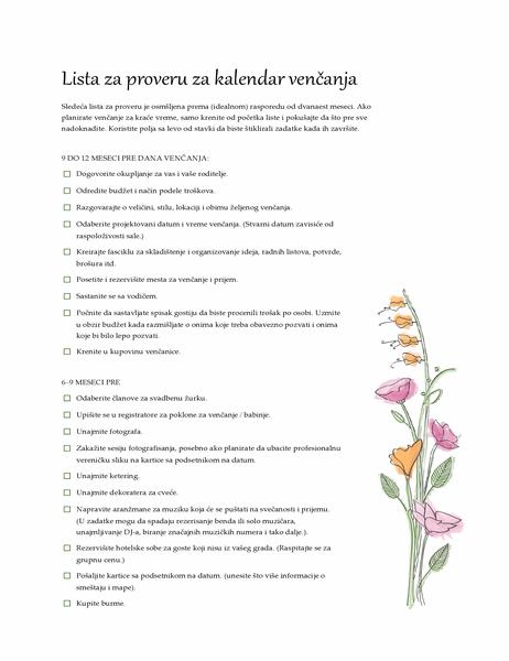 Kontrolna lista za venčanja (vodene boje)