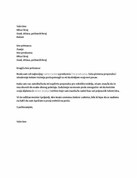 Pismo zahvalnosti za uspešnu preporuku za posao bivšem šefu