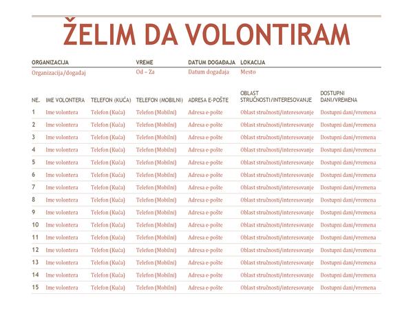 List za upisivanje volontera