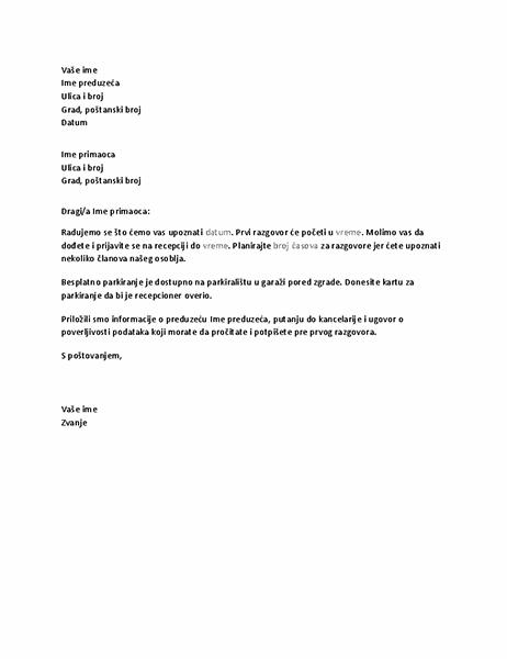 Pismo koje potvrđuje razgovor kandidata za posao