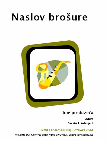 Brošura za proizvode i usluge (8 1/2 x 11, presavijena, 8 str.)