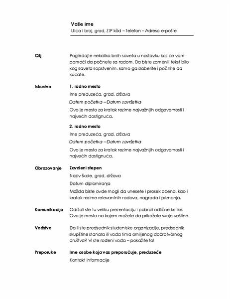 Hronološka biografija (minimalistički dizajn)