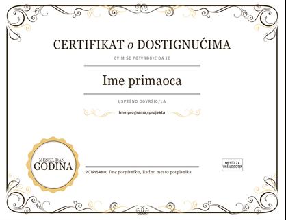 Certifikat o dostignućima