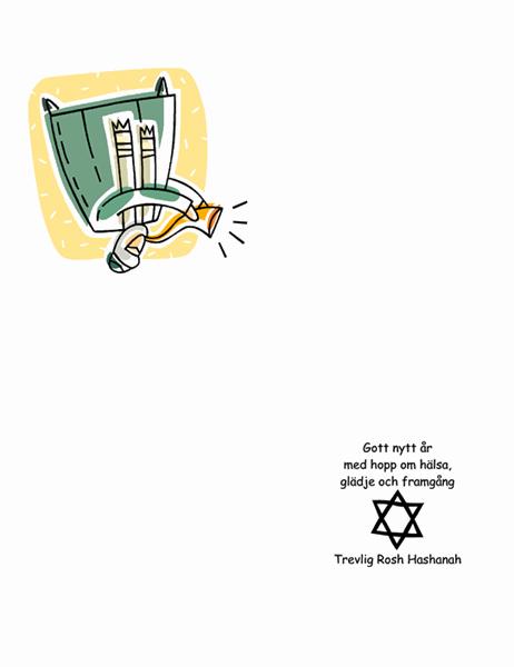 Rosh Hashanah-kort (med hornblåsare)