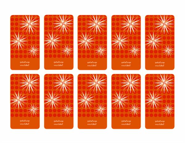 ป้ายของขวัญวันหยุด (การออกแบบเกล็ดหิมะ, ใช้ได้กับ Avery 5871, 8871, 8873, 8876 และ 8879)