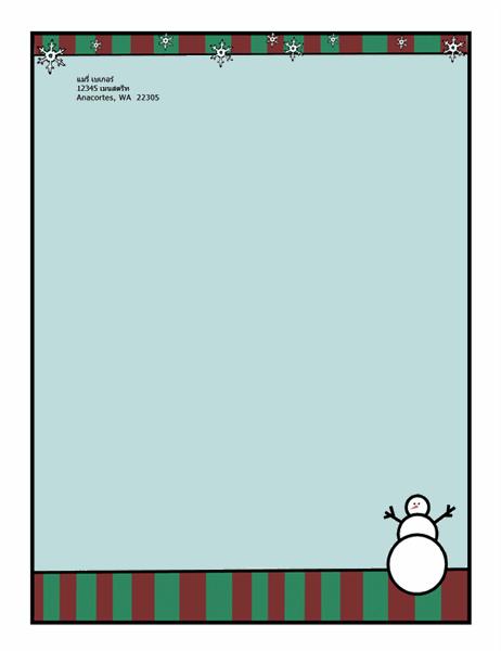สเตชันเนอรีวันหยุด (พร้อมรูปปั้นหิมะ)