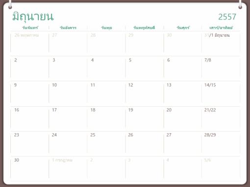 ปฏิทินปีการศึกษา 2557-2558 (กรกฎาคม-มิถุนายน)
