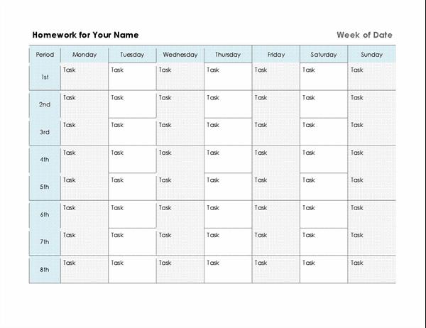 Розклад домашніх завдань на тиждень