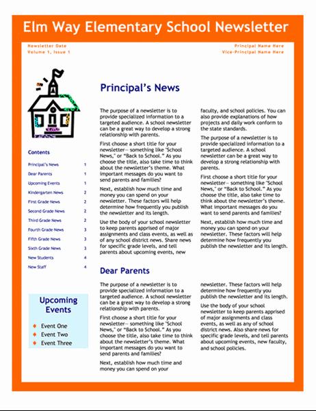 Шкільний інформаційний бюлетень (3 колонки, 4 сторінки)
