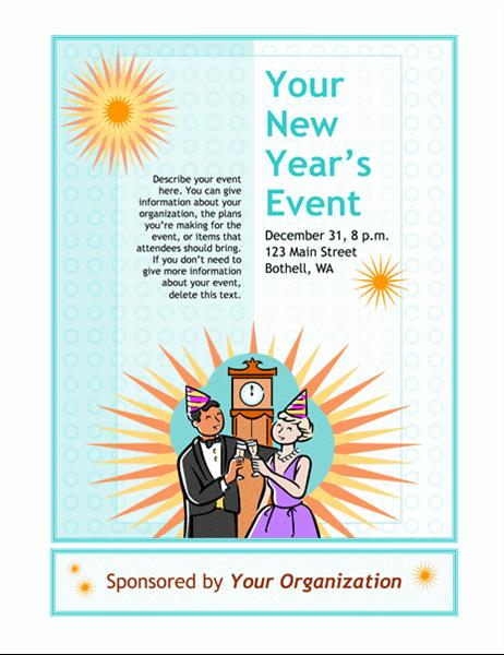 Оголошення про святкування Нового Року