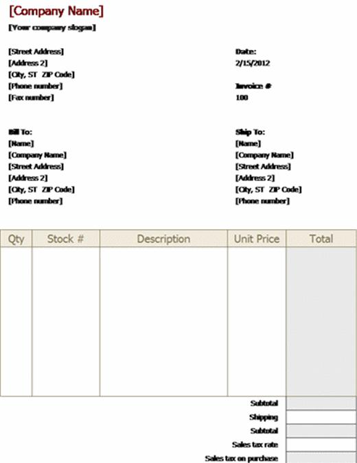 Рахунок-фактура з реалізації з номером товару