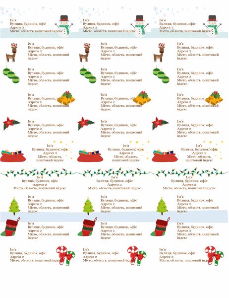 """Подарункові поштові етикетки (оформлення """"Дух Різдва"""", 30на сторінці, підходить для паперу Avery5160)"""