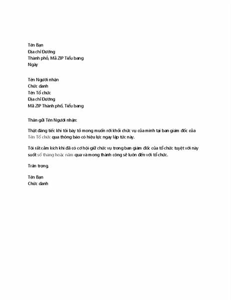 Thư từ chức khỏi ban giám đốc