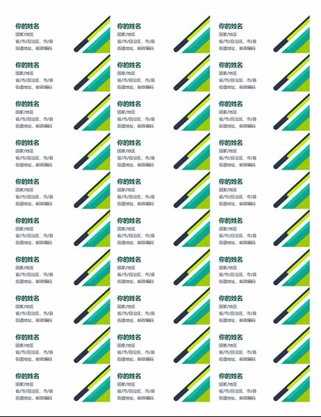 新式马蹄形标签(每页 30 个)