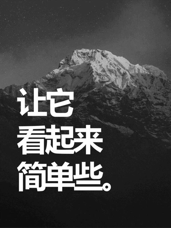 黑白色海报