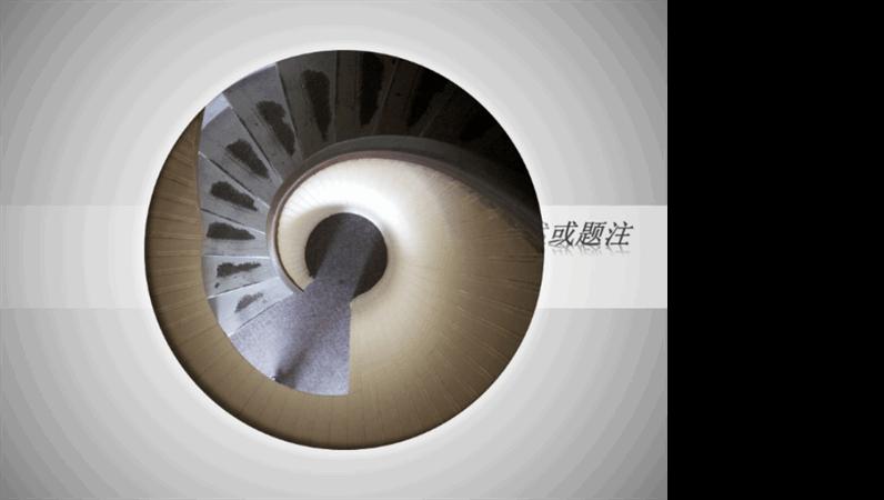 动画图片以旋转的方式呈现、收缩并显示标题