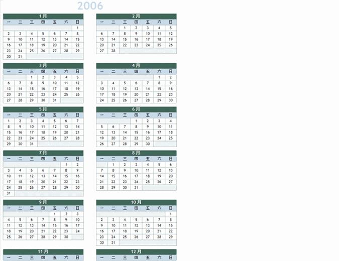 2006 - 2015 年年历(周一~周日)