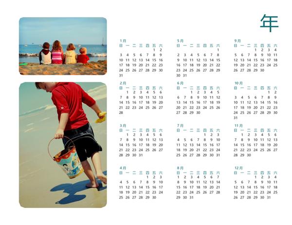 家庭照片日历(任意年份,1 页)