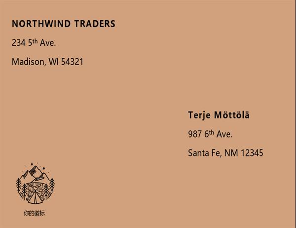 信封(红色设计)