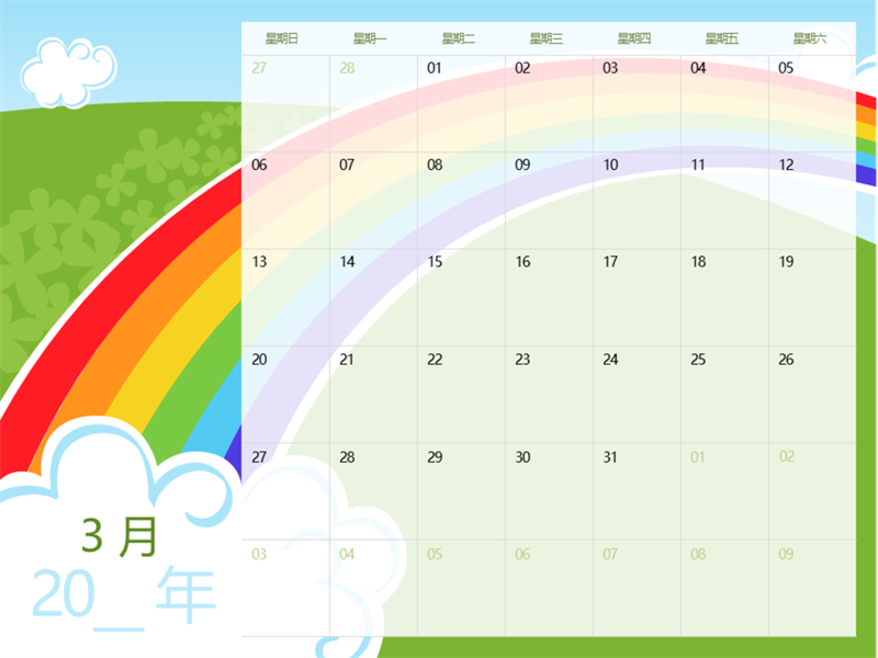 带插图的季节日历(周日至周六)