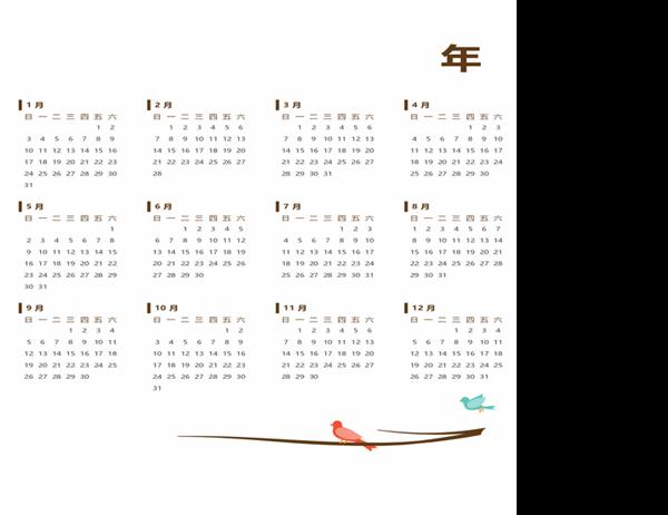 树枝上的鸟年历(周日至周六)