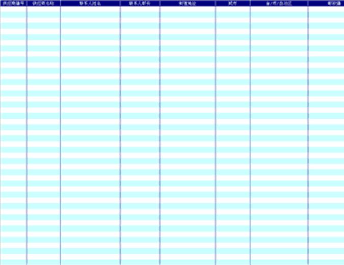 供应商列表(8.5 x 14,横向)