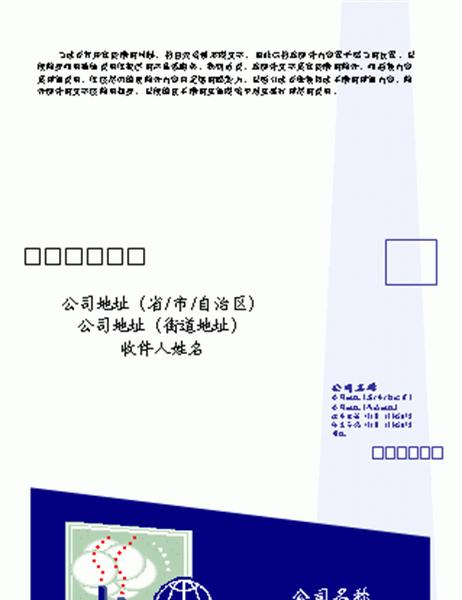 商业手册(8.5 x 14,肖像,3 折,2 页,信封)