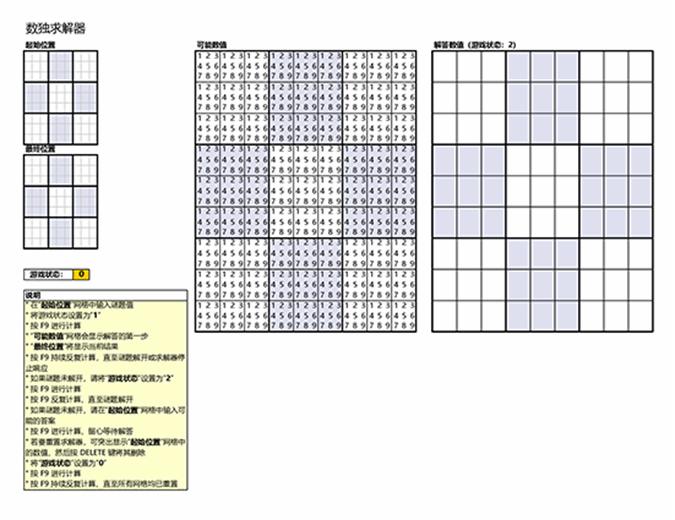 Nástroj na riešenie sudoku