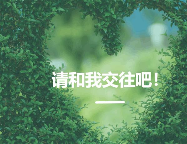 情人节卡片(对折)