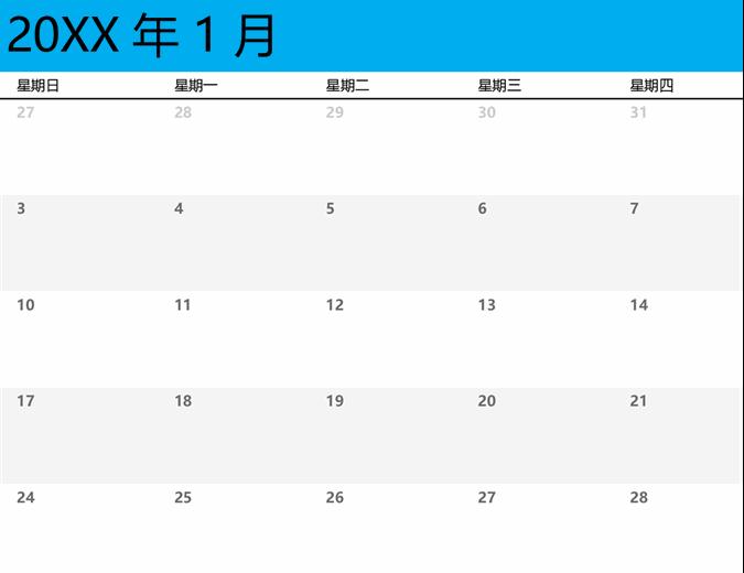 任意年份日历(每张标签页 1 个月)