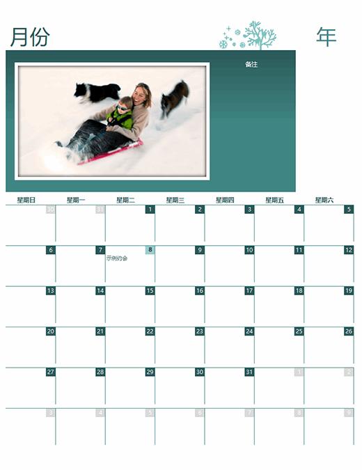 应季家庭日历(任何年份,星期日至星期六)