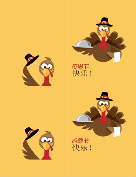 具有可爱火鸡图案的感恩节贺卡