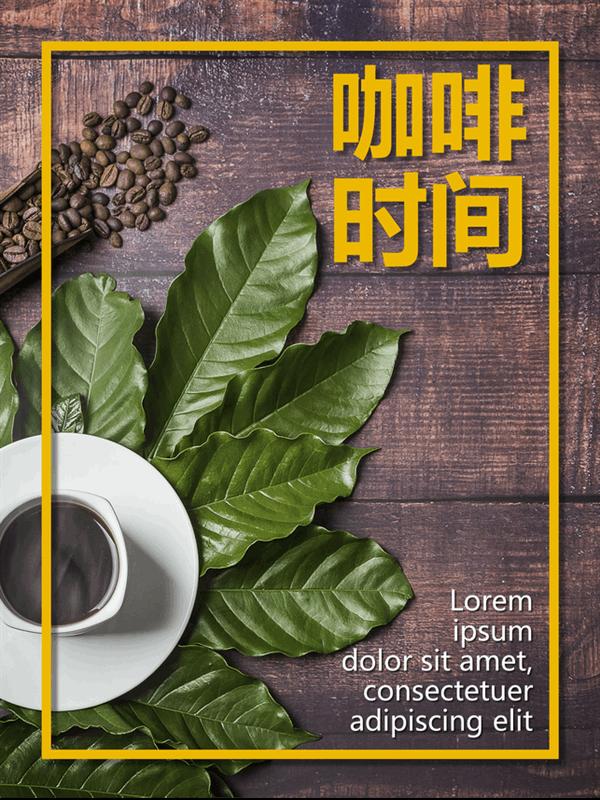 美食和烹饪海报
