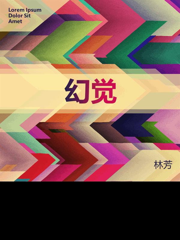 独立专辑封面