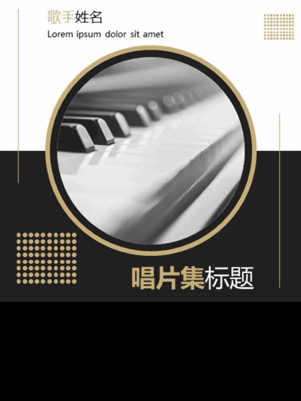 经典专辑封面